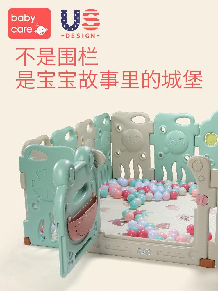 Recinto di gioco al coperto per bambini Del Bambino del bambino bambino di scansione di recinzione di sicurezza a casa parco giochi di aspirazione tazza fisso push non può cadere sicuro - 5