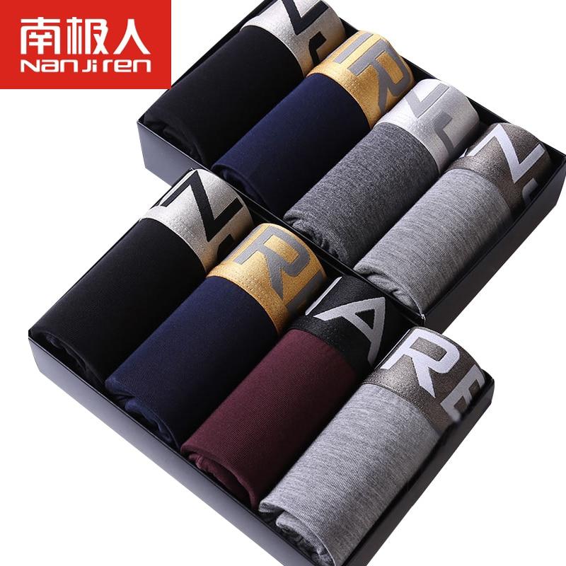 2017 Mens Underwear Boxers Shorts Sexy Large Size Soft Male Modal Panties Boxer U Convex Breathable Belt Cuecas L~6XL 8Pcs/lot
