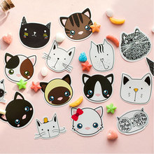 45 pcs/pack kawaii cat head mini paper sticker Diary decoration DIY scrapbooking bake label seal sticker stationery