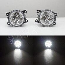 Для SUZUKI JIMNY FJ 1998-2015 Grand Vitara 2 JT 2005-2015 переднего бампера высокое Яркость светодиодный туман фары автомобиля укладки Белый лампы