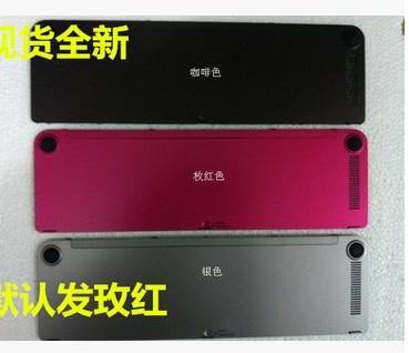 Nouvel ordinateur portable disque dur de couverture pour samsung 532U3X 542U3X 530U3C 530U3B 535U3C 535U3B