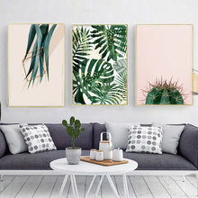 Cactus Plant Canvas Prints Posters And Prints Wall Pictures For Living Room Wall Art Canvas Painting Cuadros Decoracion no frame(China)