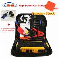 Best Car Starter 16000mAh High Power Portable Car Charger For Petrol Diesel Cars Start Jumper Car