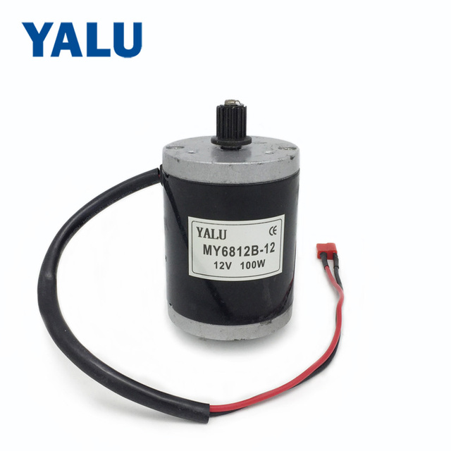 YALU MY6812 12V/24V Small Ebike Kit Engine 100W PMDC Electric Scooter Brush DC Motor with Small Brush Belt Pulley or Sprocket