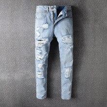New Men s Fashion Mid Wai Cotton Straight Destroy Wash Biker Ripped Biker Jeans White Stripe