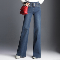 2018 New Female Elegant Wide Leg Flare Jeans High Waist Womens Beautiful Fashion Jeans Plus Size Straight Washed Jeans With Belt