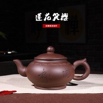 H-100 Yixing purple sand Kung Fu tea pot original mine