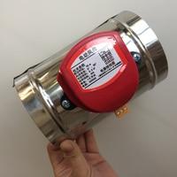 80 125mm stainless steel air damper valve HVAC electric air duct motorized damper for ventilation pipe valve 220V air valve