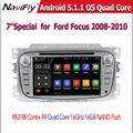 HD экран 1024X600 Quad-Core Чистый Android5.1 Навигационная DVD для Focus/Mondeo/S-max/C-max/Galaxy с GPS 3 Г Wi-Fi Карта Радио