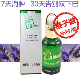 Powerful lablance face-lift essential oil male women's face-lift