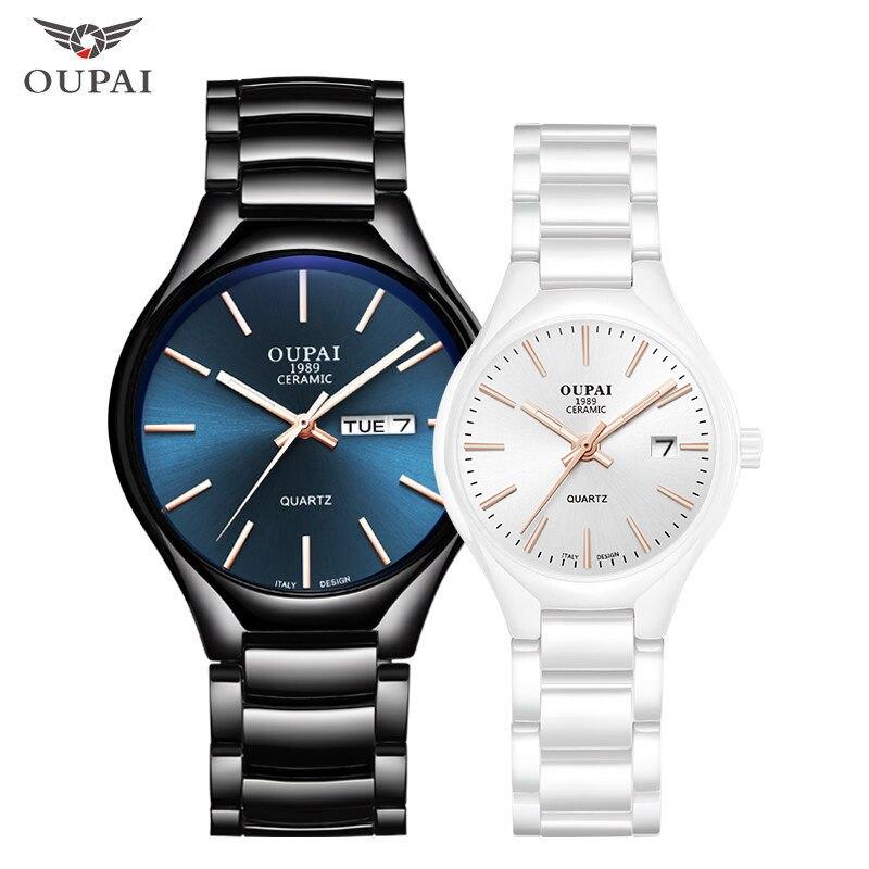 OUPAI, роскошные Брендовые женские часы для мужчин, 2018, женские мужские часы для пары, часы на день и неделю, светящиеся стрелки, водонепроницаемые керамические часы