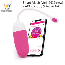 2014 hot-sale new designed sex toys for woman wireless smart mini-vibe female vibrators vibrating eggs  health products