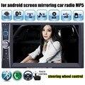 Для android отображения экрана Автомобильный Радиоприемник MP5 Mp4-плеер Стерео FM вход DVR 2 din 6.6 дюймов управления рулевого колеса bluetooth сенсорный
