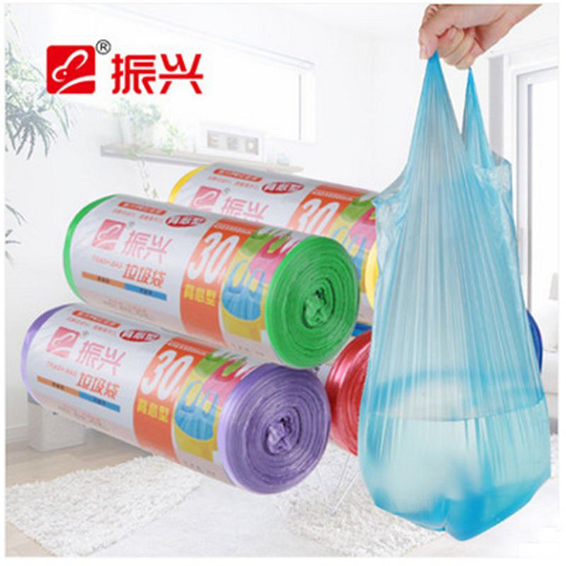 30Pcs Good Quality Thicken Kitchen Trash Garbage Bags Rubbish Bucket Trash Can Household Cleaning Tools 45*60CM