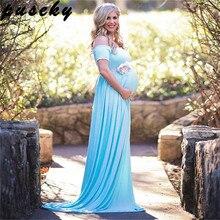 Boat Neck Short Sleeve Maternity Dress