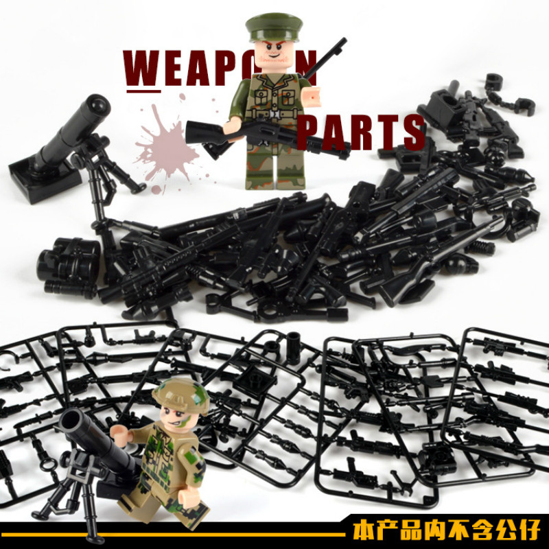 Guns Weapon Pack Military Swat Team Building Blocks City PoliceS Soldiers Figure LegoINGlys Military Army Builder Series Toy