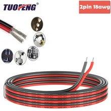 2pin удлинитель провода шнур 18awg Электрический провод с силиконовой оплеткой черный и красный 2 проводника параллельный провод линия мягкий и гибкий