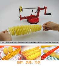 High Quality Stainless Steel Twisted Potato Apple Slicer – Spiral French Fry Cutter
