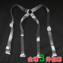 3pcs Scrub cross invisible transparent shoulder strap adjustable underwear broadened spaghetti strap underwear belt