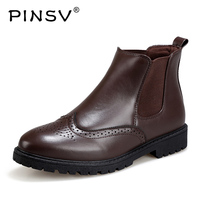 PINSV British Style Mens Chelsea Boots Elegant Slip on Men Ankle Boots Pu Leather Trendy Casual Shoes Men Size 39 44
