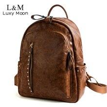 Винтажный кожаный рюкзак для женщин, школьный ранец коричневого цвета с заклепками для девочек, большие черные дорожные сумки, XA76H