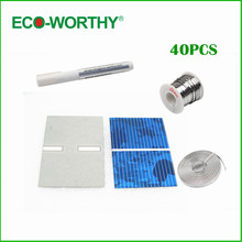 40pcs 52*38mm polycrystalline solar cell full kit wires flux pen for DIY 10w solar panel 12v battery charger, Free shipping