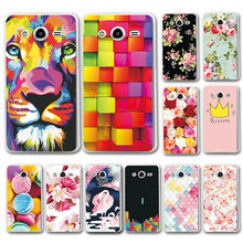 "Various For Samsung G355H Cover Coque G355H SM-G355H G355 G3559 Soft TPU Cases For Samsung Core 2 4.5"" Fundas Capa(China)"