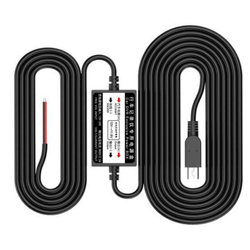 Car DC Power Inverter Wire Charger Cable USB Female Plug 4 DVR GPS Tablet Phone