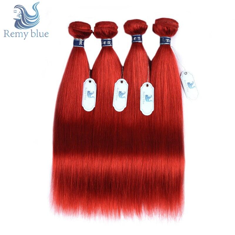 Remyblue Burgund Bündelt Malay Glattes Haar 4 Bündel Rote 99j Menschliche Haarwebart Verlängerung 100 Remy Haar Schuss Starke & Keine Schuppen Echthaarverlängerungen