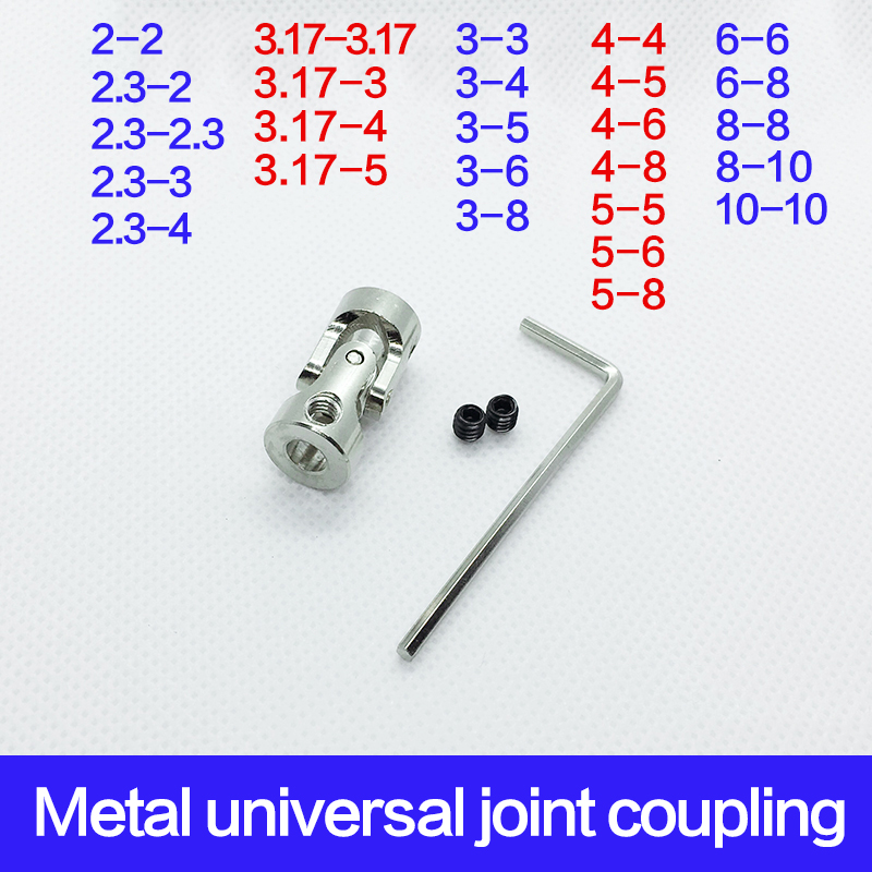 2/2.3/3/3.17/4/5/6/8/10mm Boat Metal Cardan Joint Gimbal Couplings Universal Joint Connector Model Motor Shaft Fitting Accessory