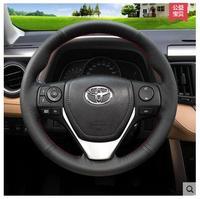 Black Bilateral Stomata Artificial Leather Car Steering Wheel Cover For TOYOTA 2015 RAV 4 New Corolla