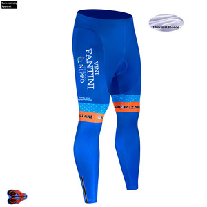 Image 5 - Cycling Jerseys VINI Orange Winter Thermal Fleece Men MTB Mountain Bike Clothing Road Bicycle Wear Breathable Maillot Culotte