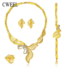 CWEEL Fashion Vintage Jewelry Sets Nigerian African Beads Women Bridal Wedding Dubai Statement Necklace Earrings Accessories