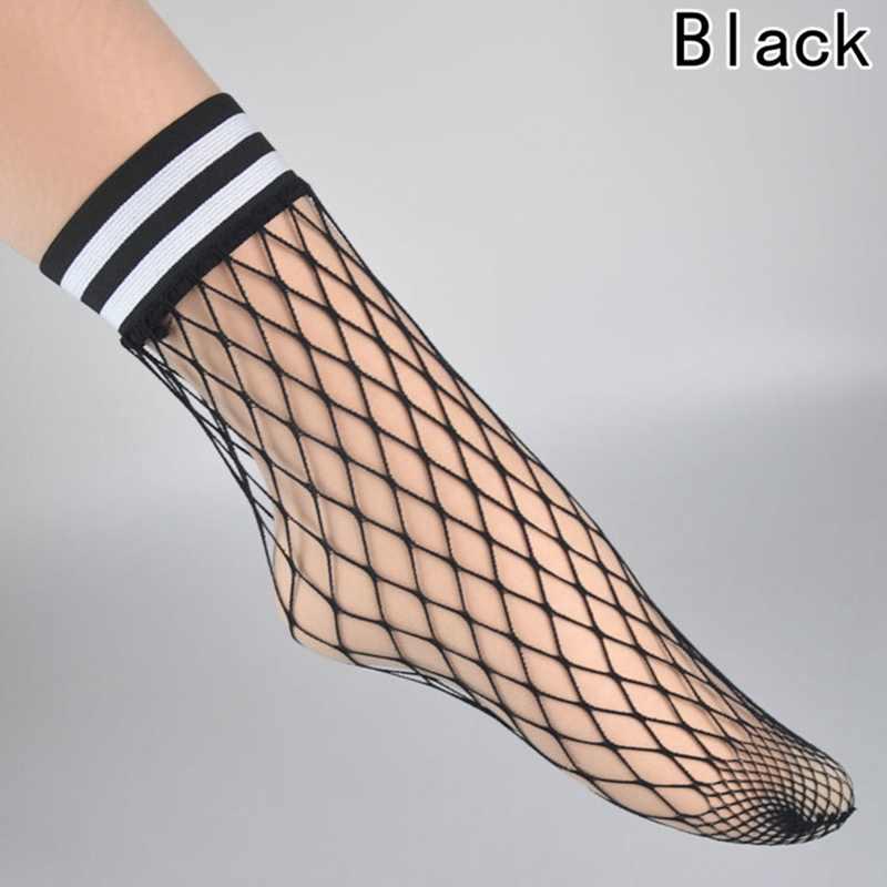 Модные Белые Полые Геометрическая сеточка черные дышащие сетчатые носки женские новые летние женские сексуальные носки в сетку Короткие ажурные носки
