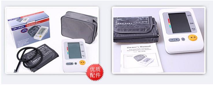 BP - 103h портативный домашний цифровой АРМ кровяного давления монитор сердцебиение метр с ЖК-дисплеем в памяти 4 x 30