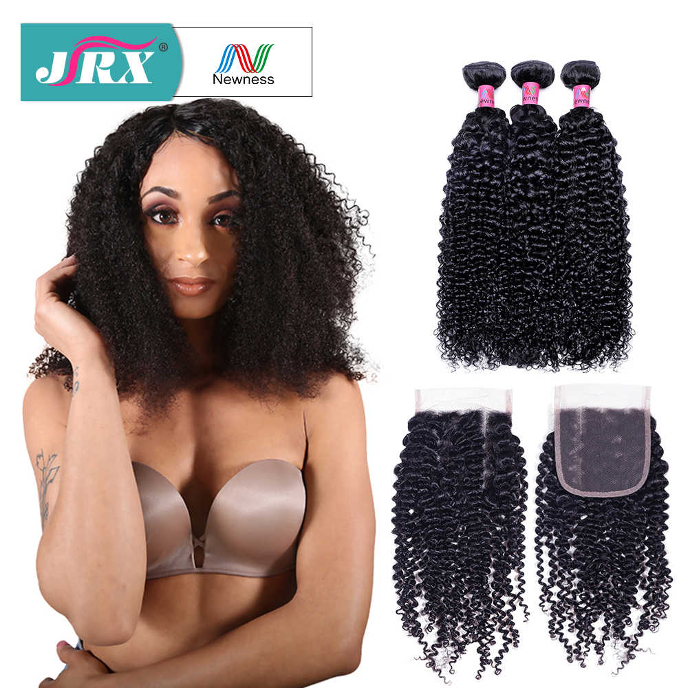 JRX Hair 8A Grade Curly Wave Hair 3/4 Bundles with Closure Brazilian Remy Human Hair Extension Weaves with 4*4 Lace Closure