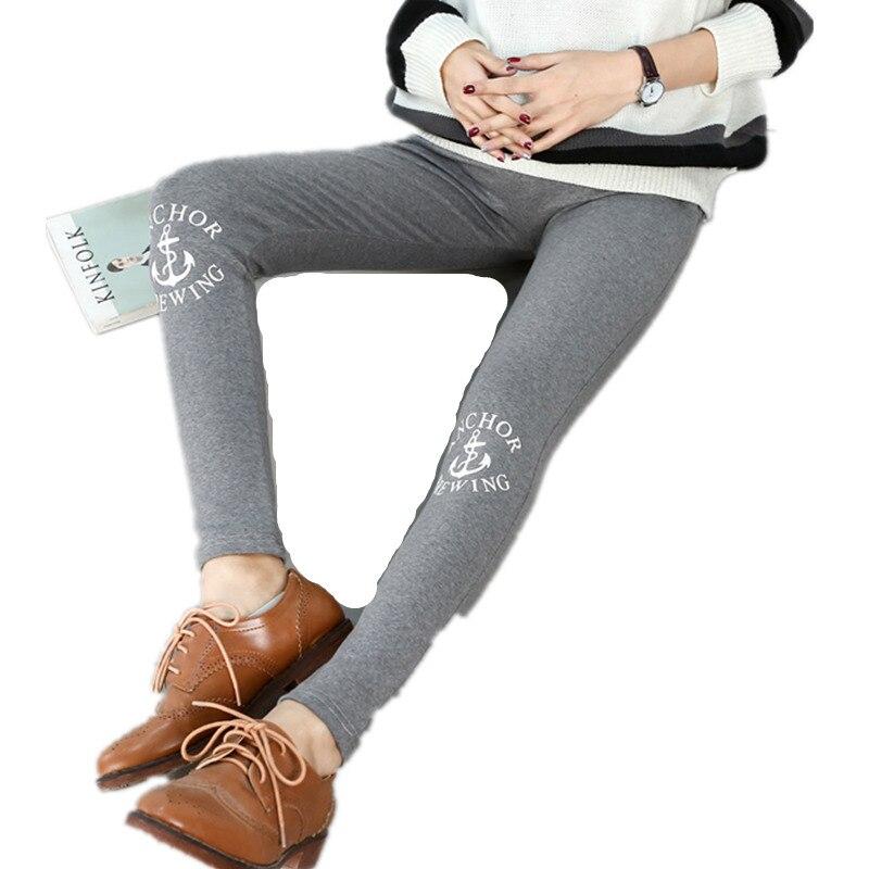 45cb0ba66 Primavera invierno mujeres embarazadas delgadas Leggings cintura elástica  Maternidad Pantalones caliente ropa embarazada para mujeres embarazadas  embarazo ...