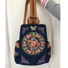 Вышитые мини сумка на плечо небольшой рюкзак небольшой свежий женский национальный ретро пакет плечо сумки bolsos mujer Замок Рюкзаки