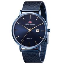 лучшая цена 1004Kunhuang new fashion waterproof watch ultra-thin fashion mesh watch quartz watch for men relogio masculino