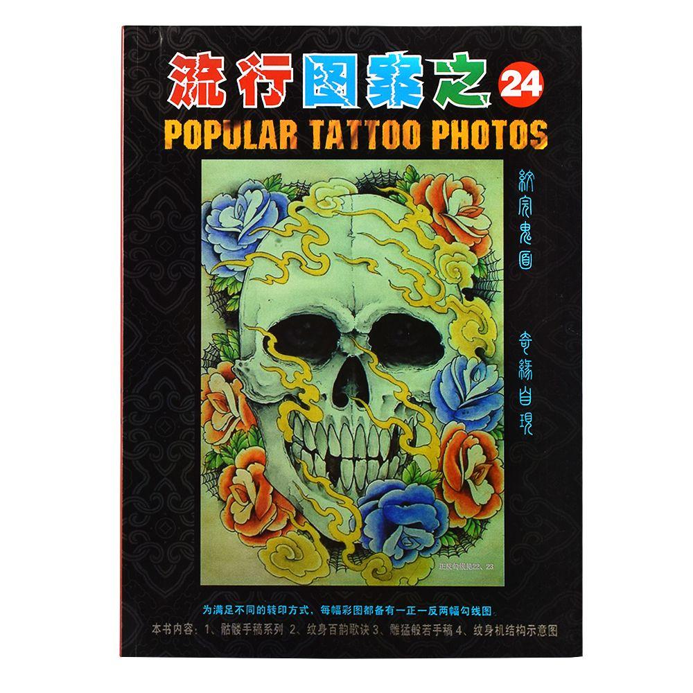 Design de Livros Pictures Referência Suprimentos Atomus Pro