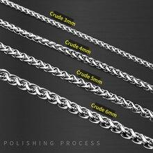 Spiga Plait Chain Necklace