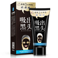 Ácido Hialurónico BIOAQUA Lagrimeo Removedor de La Espinilla de Limpieza Profunda Purificante Peel Off The Head Negro Cara Negro Máscara Facial Limpiador