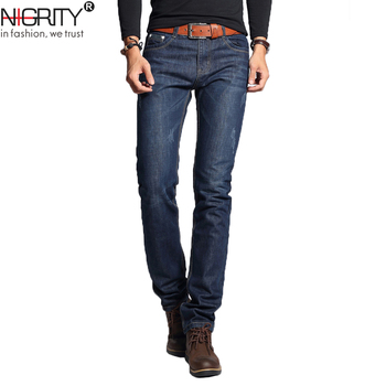 New Men's Fashion Hot Jeans For Young Men