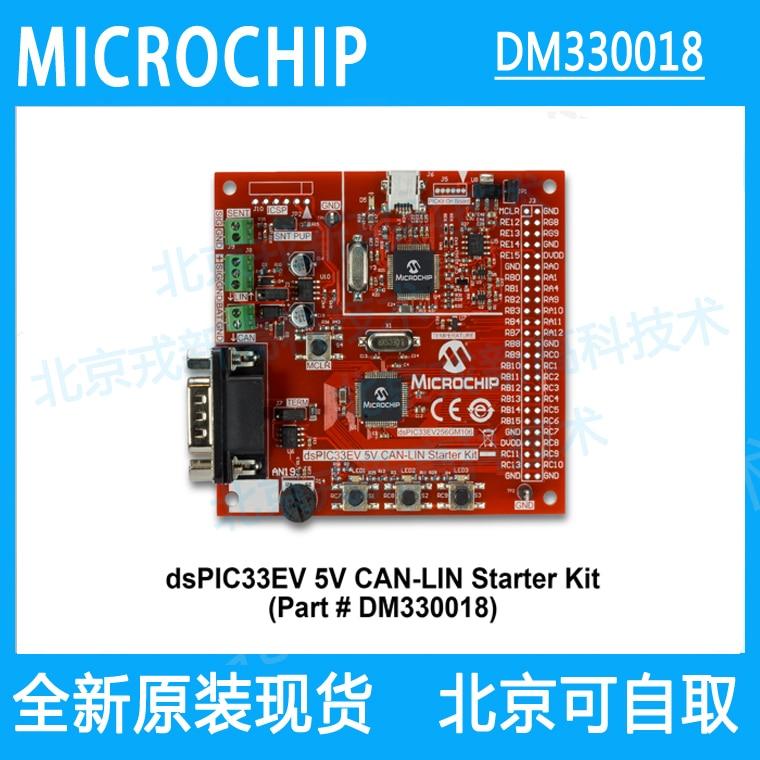 Dm330018-dspic33ev 5V CAN-LIN  arter Kit Development Board KitDm330018-dspic33ev 5V CAN-LIN  arter Kit Development Board Kit