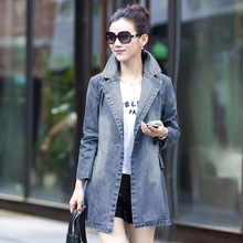 hot sale 2014 Korean women casual long vintage denim trench coat plus size female Spring autumn new jean windbreaker D4058