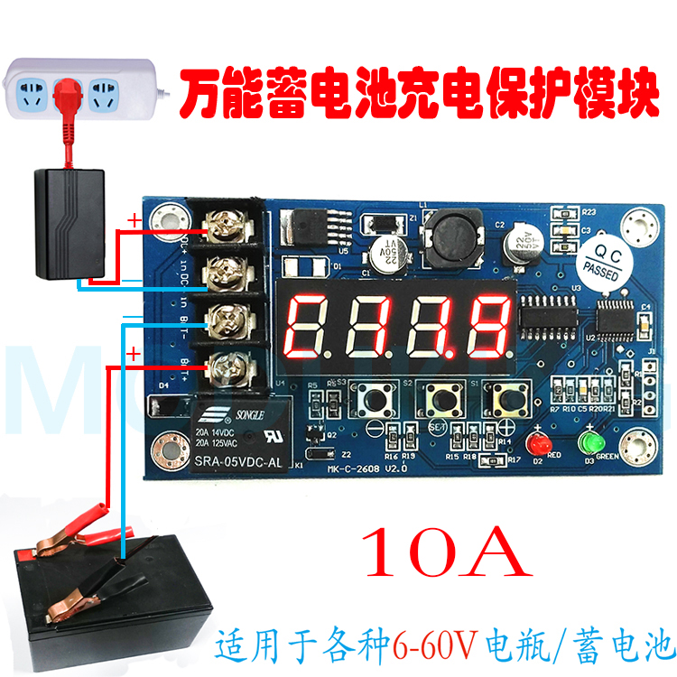 6-60V battery charger, protection switch, battery lithium battery charging control module, 10A general purpose 5v 1a lithium battery charging board charger module li ion led charging board