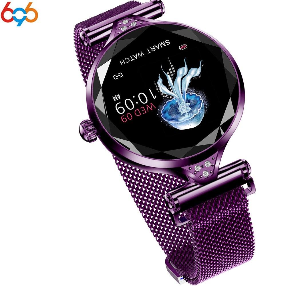 696 H1 mode montre intelligente femmes moniteur de fréquence cardiaque Fitness Bracelet Sport activité Tracker Smartwatch connecter IOS Android téléphone