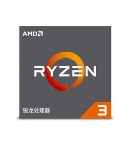 Image 5 - Nuevo amd ryzen 3 1200 cpu 3,1 GHz Original processador Quad Core Socket AM4 TDP 65W caché 14nm escritorio procesador