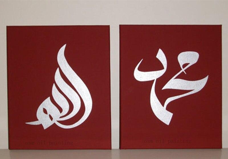 101+ Gambar Abstrak Arab Terbaik