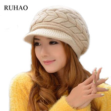 RUHAO Knitted Hat Women Winter Hats for Ladies Beanie Girls Skullies Caps Bonnet Femme Gorras Warm Wool